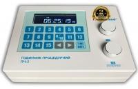 Часы процедурные электронные ПЧ-3