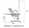 Кресло гинекологическое с электроприводом КРГ-2