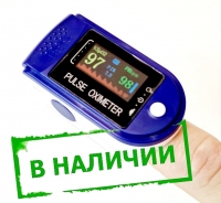 Пульсоксиметр Smart Blood Oxygen Clip с измерением PI