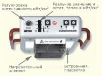 Система обогрева новорожденных CERAMOTHERM 2000