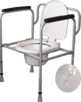 Складной стул-туалет регулируемый по высоте ПТР СТС-110