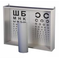 Таблица для проверки зрения с осветителем АР-1М