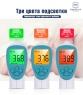 Термометр бесконтактный Medica Plus
