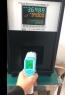 Термометр бесконтактный ZDR-100