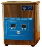 Ультразвуковая мойка УЗМ-002