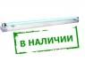 Облучатель бактерицидный ОБН-75М